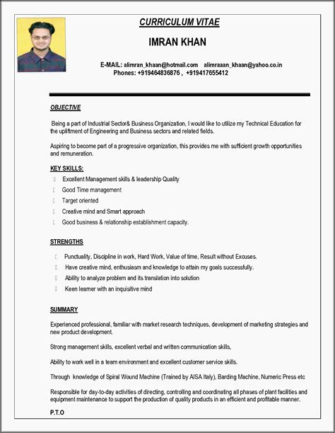 Biodata Format For Call Center Job Resume Format For 1 Year Experienced It Professionals