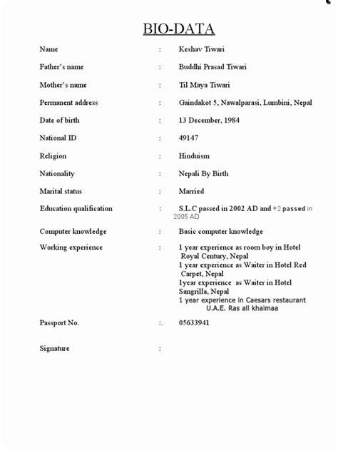 Biodata Sample Word Capital Jobs Biodata Format For Job Bio Data Sample For