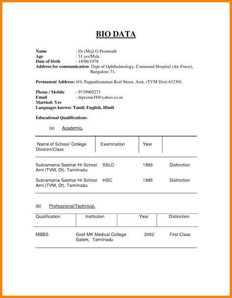 Biodata Sample Word Formats Of Biodata Sample Biodata For Job 1
