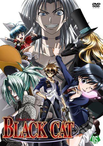 Read Books Black Cat, Volume 05 Online