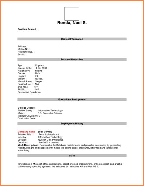 Blank Employment Application Form Free Download Free Business Forms Online From Office Depot