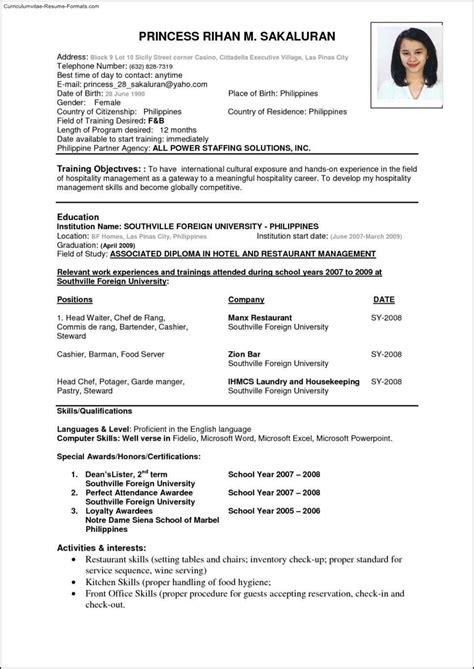 blank resume format careers international curriculum vitae resume format for overseas - International Resume Format