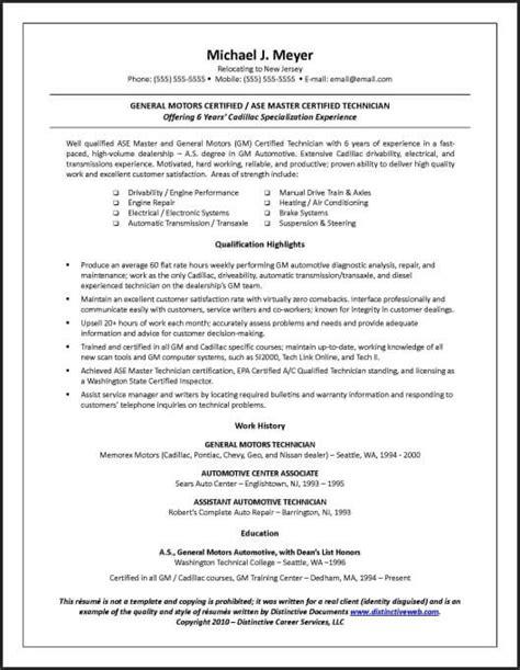 Blue collar resume cover letter