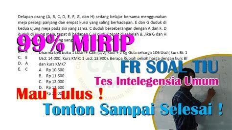Bocoran Soal Cpns Kementerian Pertanian 2017  Bocoran Formasi Penerimaan Cpns 2018 Terbaru Juli 2018