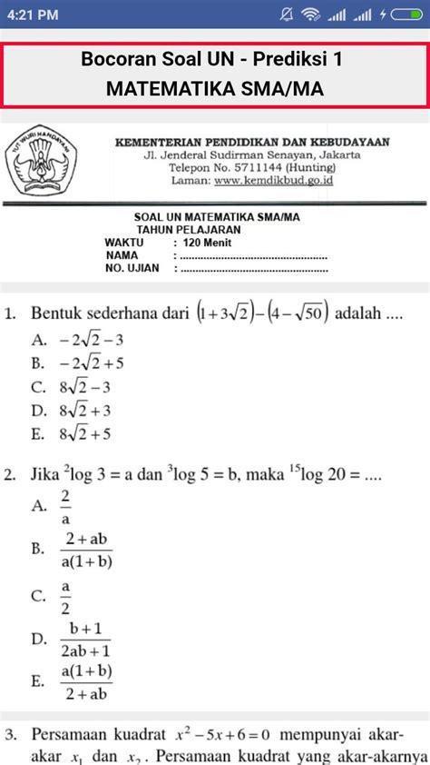 Bocoran Soal Cpns Kementerian Pertanian 2017  Download Gratis Soal Cpns Dengan Pembahasan Dan Kunci