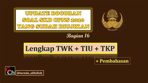 Bocoran Soal Cpns Lembaga Sandi Negara Lemsaneg 2017  Pusat Info Cpns 2018