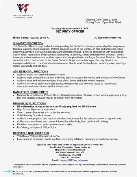 Resume CV Cover Letter  cover letter maker free resume and cover     Al Bahri Architectural Consultant   Interior Design