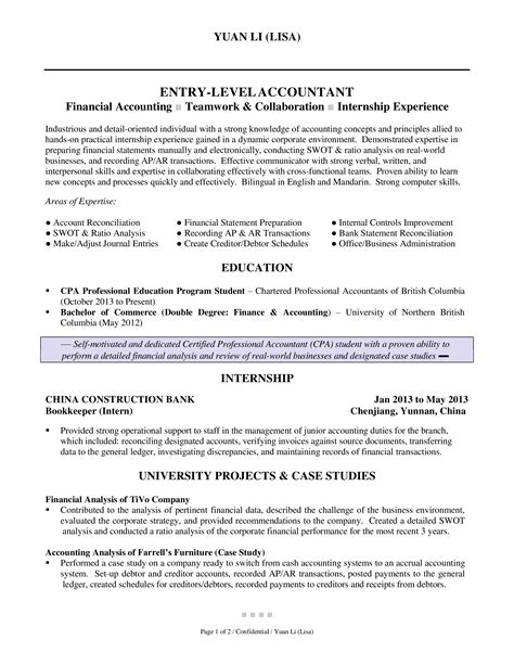 entry level bookkeeper resumes