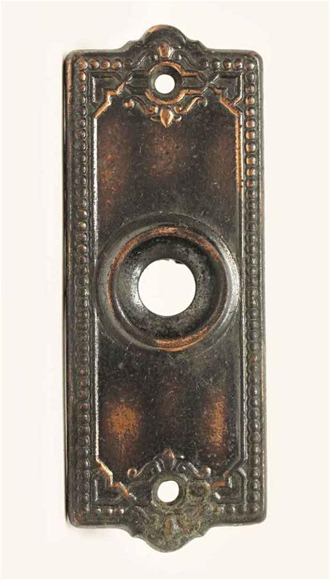 Brass Brass Doorbell Cover.