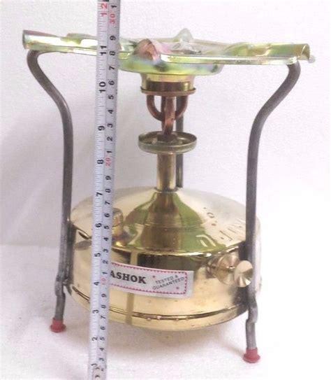 Brass Brass Kerosene Stove.