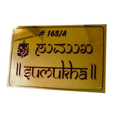 Brass Brass Name Plates In Bangalore.