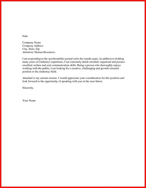 brief cover letter job application cover letter examples - How To Write A Brief Cover Letter
