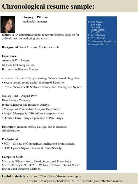 resume job specific templates job specific resume templates
