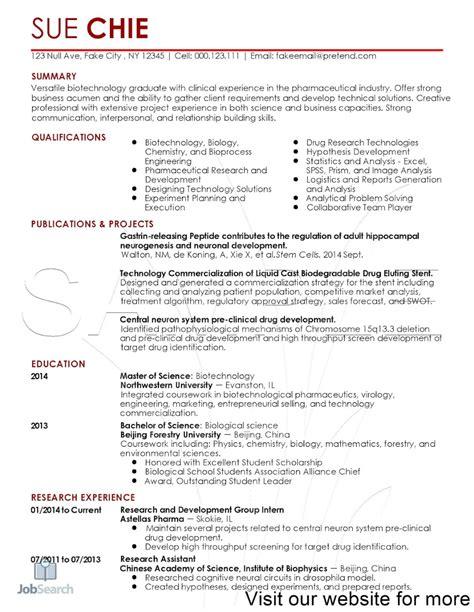 build strong resume resume engine