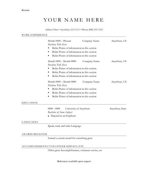 job resume financial advisor resume examples resume summary job