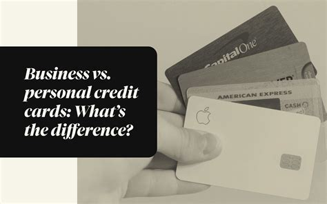 Difference between business credit card and personal credit card business credit card versus personal gallery card design and card business credit card vs personal credit reheart Image collections