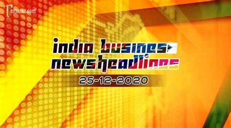 Business Credit Card India Latest India News Live Breaking News Headlines Current