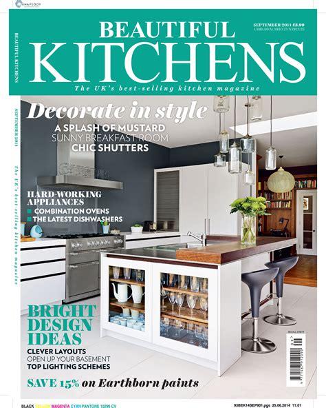 Cabinet Design Magazine