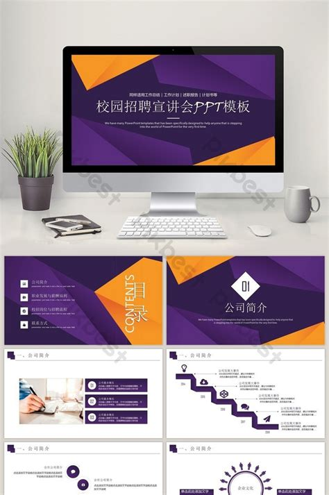 online resume builder ppt campus recruiting powerpoint ppt presentations