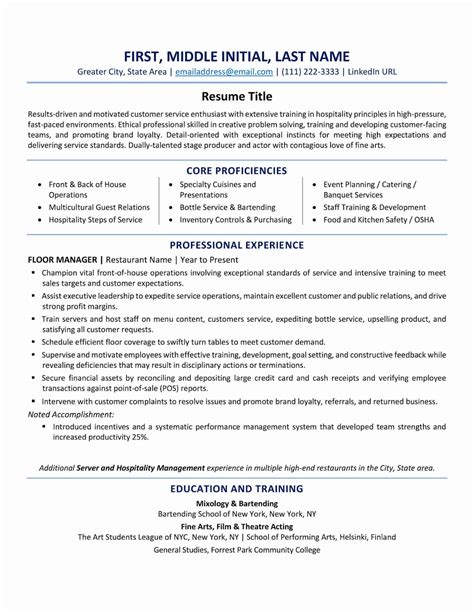 canada resume builder make a resume with our free resume creator builder