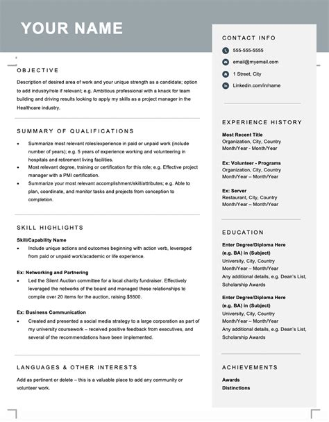 canadian resume format template canadian resume guide canadian immigration canadian resume format template - Canadian Resume Format Template