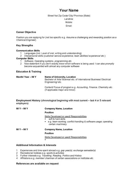 canadian resume samples free download free resume templates resume world inc canadian resume - Canadian Resume Templates Free