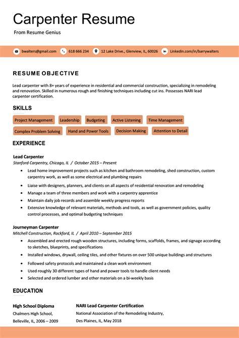 carpenter resume objective examples carpenter resume sample - Sample Carpenter Resume