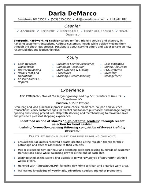 sample resume of cashier in retail cashier resume example job descriptions resume examples