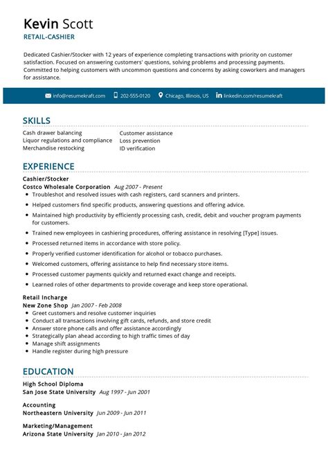 retail cashier resume retail cashier resume objective example