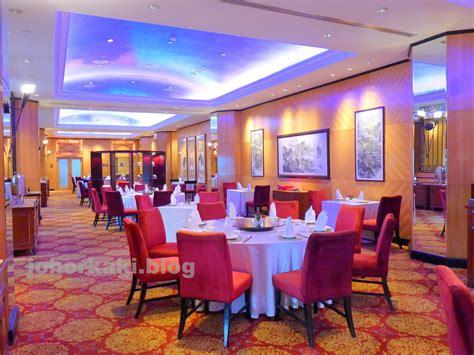 Court Dress Code Malaysia Celestial Court Kuala Lumpur Chinese Restaurant