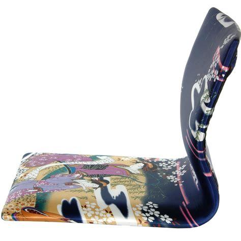 Christofor Indigo Geisha Meditation Fabric Lounge Chair