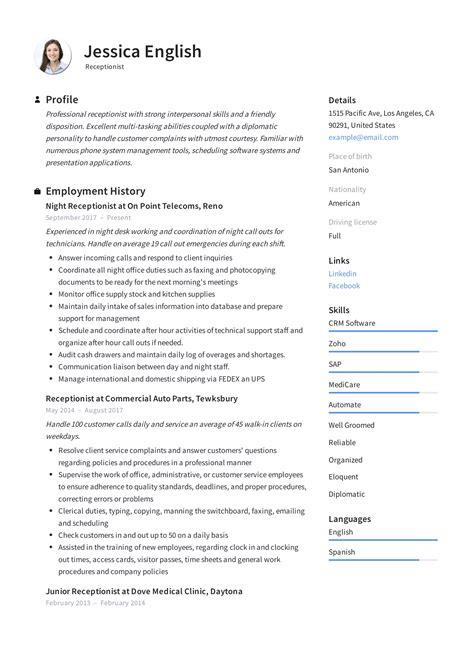 sample resume receptionist duties clerk receptionist skills resume sample - Receptionist Duties For Resume