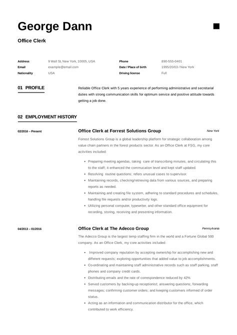 resume objective clerical