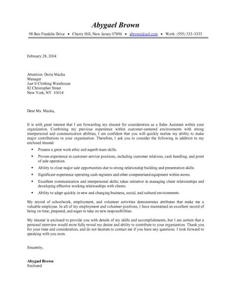 Csr Cover Letter   Resume Format Download Pdf Resume Cover Letter Logistics Purchasing Cover Letter Sample Professional CV Writing Services  purchasing and logistics cover letter sample
