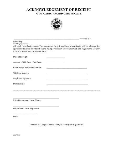 Company Credit Card Acknowledgement Receipt Acknowledgement Of Receipt Of Companyproject Property
