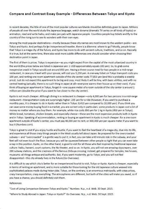 How To Write An Essay In High School Bury My Heart At Wounded Knee Essay Topics Www Yarkaya Com Native Son Essay  Topics Writing Essay Science And Religion also Examples Of A Proposal Essay How To Avoid Common Usage And Grammar Mistakes With Native Son  What Is The Thesis Of A Research Essay