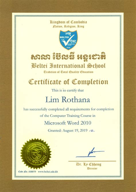 Certificate template not available image collections certificate computer certificate template not available gallery certificate computer certificate template not available choice image computer certificate yelopaper Choice Image