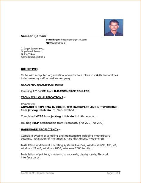 computer professional resume example of a resume cover letter teacher hardware networking jobs resume resume format