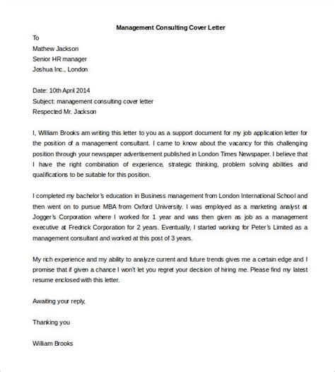 consulting job cover letter sample management consulting cover letter sample - Management Consulting Cover Letter Samples
