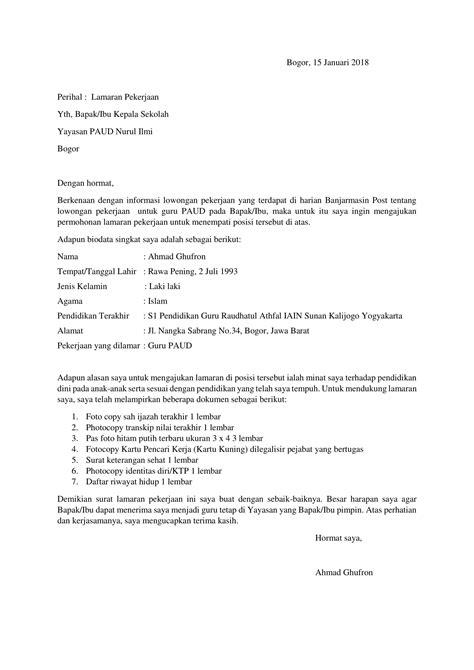 Contoh Application Letter Dalam Bahasa Inggris Beserta