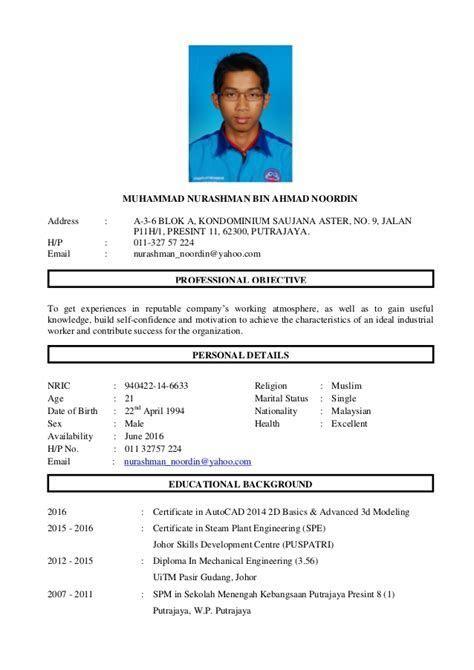 contoh resume kerja kerajaan pembantu tadbir how to make a
