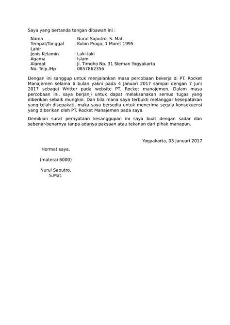 Contoh Soal Cpns Kementerian Kelautan Dan Perikanan 2017  Contoh Surat Pernyataan Seleksi Kesamaptaan Cpns
