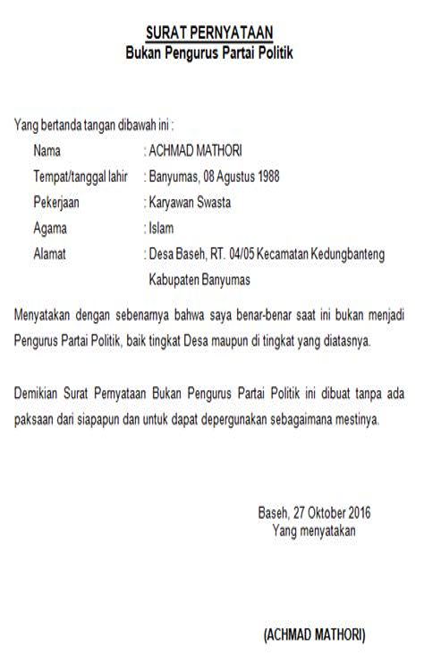 Contoh Soal Cpns Badan Informasi Geospasial Big 2017  Pengesahan Yayasan Sebagai Badan Hukum Saripedia