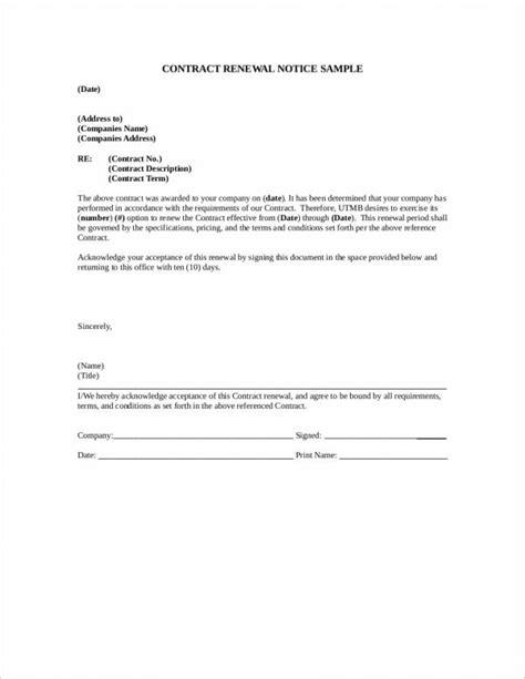 contoh complaint letter