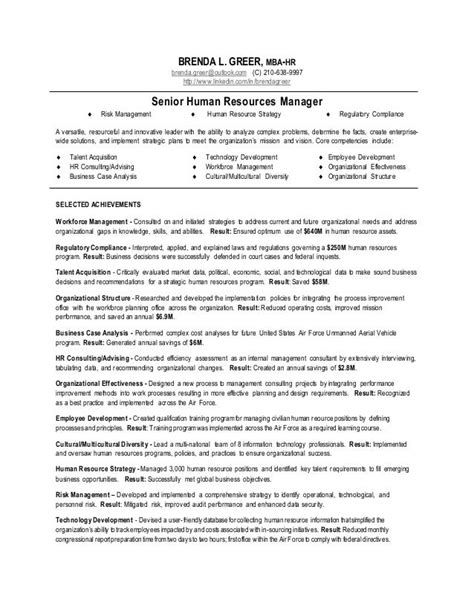 core hr resume samples | business law contract exam - Hr Resume Examples
