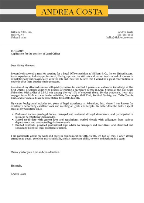 attorney sample cover letters