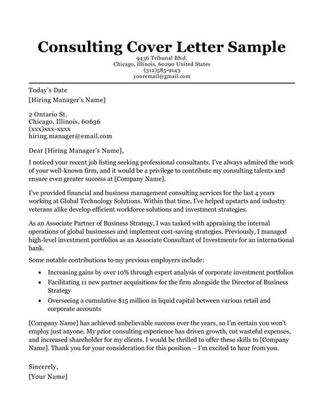 Strategy consulting cover letter example