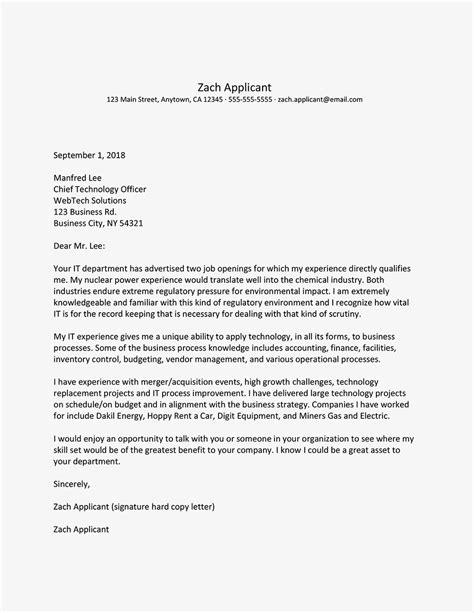 Brand Ambassador Cover Letter Sample   Job and Resume Template   job proposal letter