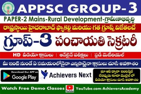 biotechnology cover letters