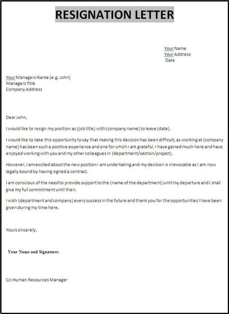 Easy Cover Letter  magnificent ideas build cover letter wording       easy cover Dayjob